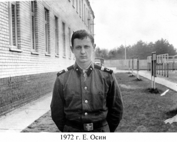 1962-1972-01.jpg