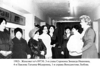 1982-71.jpg