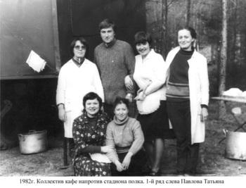 1982-76.jpg