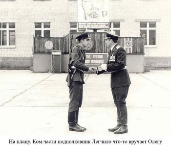 1982-78.jpg