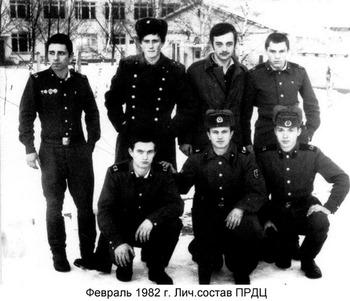 1982-79.jpg