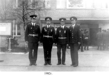 1982-81.jpg