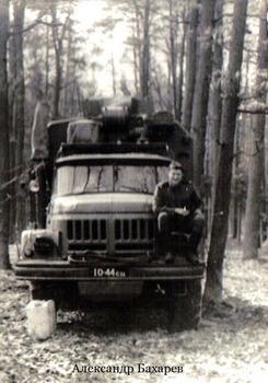 1982-90.jpg