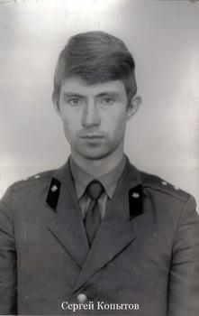 1982-93.jpg