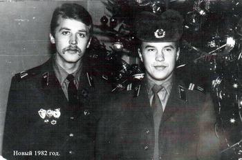 1982-97.jpg