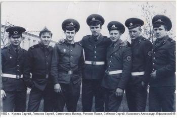 1982-104.jpg