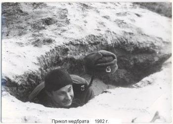 1982-105.jpg