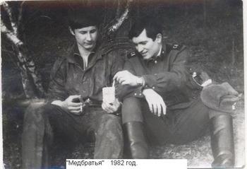 1982-109.jpg