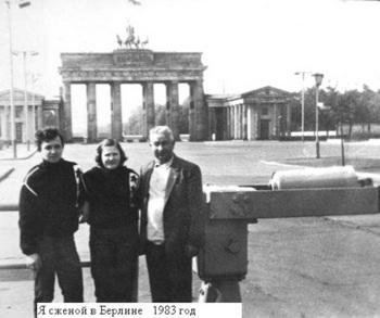 1983-3.jpg
