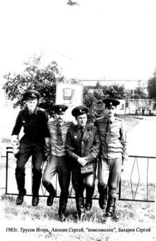 1983-17.jpg