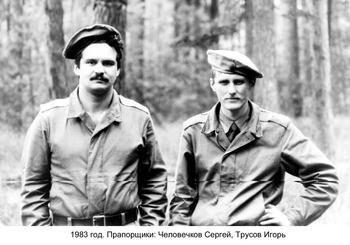 1983-18.jpg