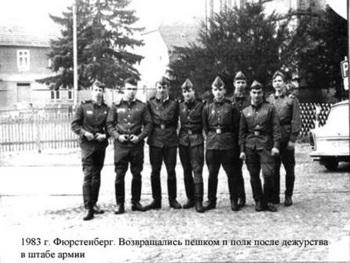 1983-19.jpg