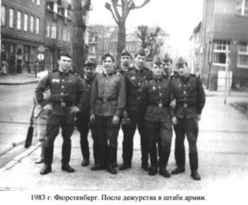 1983-20.jpg