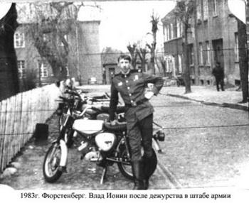 1983-21.jpg