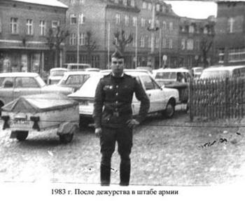 1983-22.jpg