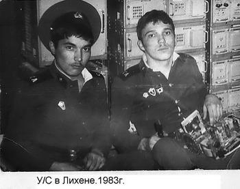 1983-23.jpg