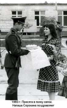1983-72.jpg