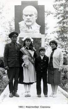 1983-74.jpg