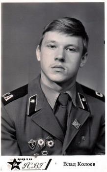 1983-82.jpg