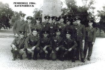 1983-101.jpg