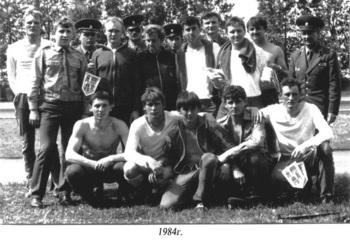 1983-111.jpg