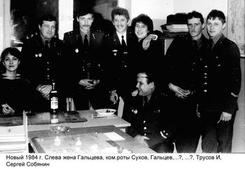1983-112.jpg