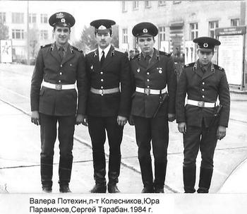 1984-3.jpg