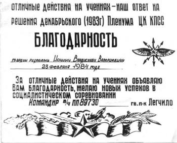 1984-21.jpg