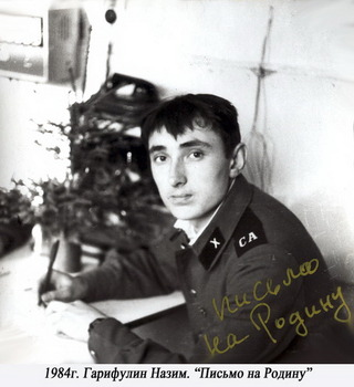1984-24.jpg