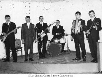 1962-1972-12.jpg
