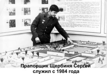 1984-29.jpg