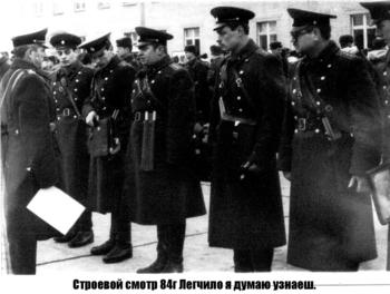 1984-30.jpg