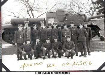 1985-4.jpg