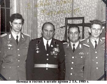 1985-6.jpg