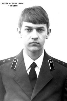 1985-14.jpg
