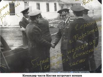 1985-17.jpg