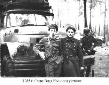 1985-19.jpg