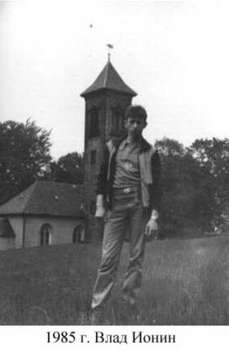 1985-20.jpg