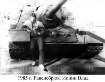 1985-22.jpg