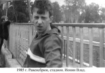 1985-23.jpg