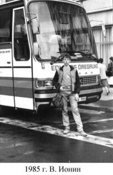 1985-25.jpg