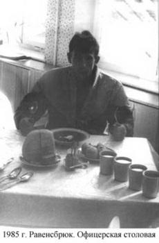 1985-26.jpg