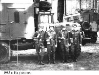 1985-27.jpg