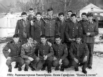 1985-33.jpg