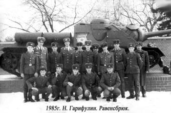 1985-36.jpg