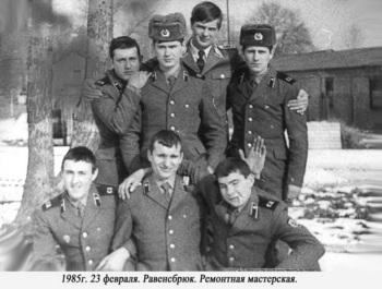 1985-37.jpg