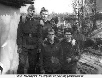 1985-38.jpg