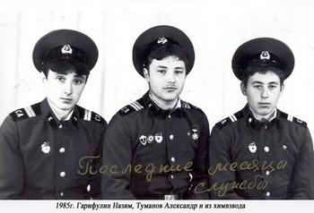1985-39.jpg