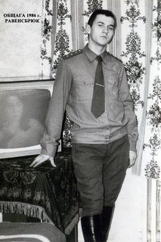 1986-2.jpg