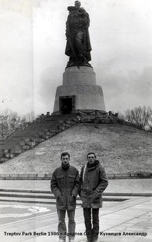 1986-4.jpg